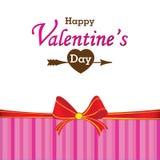 Valentinstag und Geschenk auf weißem und rosa Hintergrund Vektor-Valentinstag auf buntem Hintergrund Stockfotografie