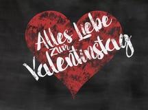 Valentinstag Stock Photos