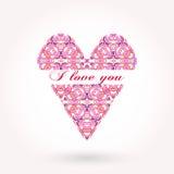 Valentinstaggrußkarte mit elegantem Text Lizenzfreie Stockbilder