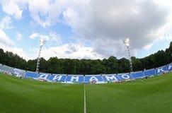 以Valeriy命名的发电机体育场Lobanovskyi在Kyiv 库存照片