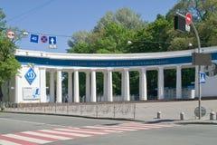 Valeriy Lobanovskyi发电机体育场 库存照片