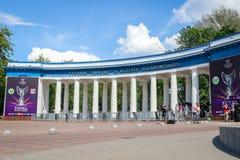 Valeriy Lobanovskyi Dynamo Stadium imagem de stock