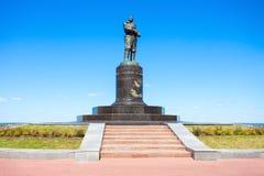 The Valery Chkalov Monument Stock Image