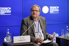 Valery Fadeev Stock Photography