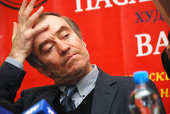 Valery Gergiev Royalty Free Stock Photo