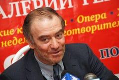 Valery Gergiev Stock Photo