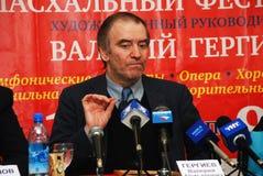 Valery Gergiev Stock Image