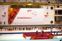 Valery Muratov-Blitz eine Kopie der olympischen Fackel in Kolomna Stockfotografie