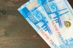 Valeur nominale de billets de banque de 2000 roubles Certificats du Trésor de la banque de la Russie Photo libre de droits