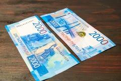 Valeur nominale de billets de banque de 2000 roubles Certificats du Trésor de la banque de la Russie Image libre de droits