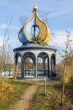 VALKENBURG, NETHERLANDS - NOVEMBER 22,2014:  Hundertwasser build Royalty Free Stock Images