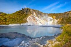 Vallée d'enfer du Hokkaido Japon Photos libres de droits