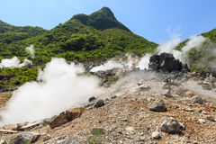 Vallée d'Owakudani Image libre de droits
