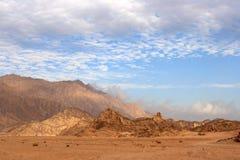 Vallée de l'amour Photographie stock libre de droits