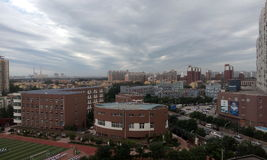 Vallée heureuse de Pékin Images libres de droits