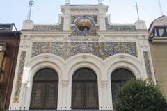 Valladolid Castilla y Leon, Espanha: Teatro de Lope de Vega imagens de stock
