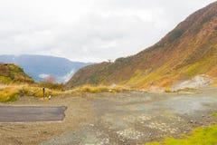 Valle de Owakudani en mina del azufre en Hakone, Japón Imagen de archivo libre de regalías