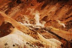 Valle del infierno Foto de archivo libre de regalías