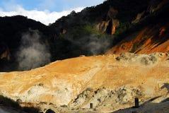 Valle dell'inferno Fotografie Stock Libere da Diritti