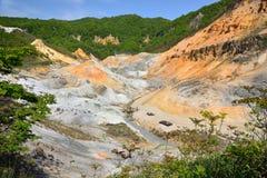 Valle dell'inferno di Jigokudani Fotografie Stock Libere da Diritti