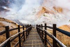 Valle dell'inferno di Jigokudani, Noboribetsu, Giappone fotografie stock libere da diritti