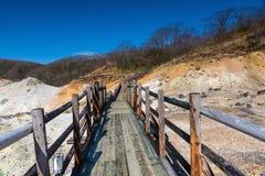 Valle dell'inferno di Jigokudani, Noboribetsu, Hokkaido fotografie stock