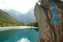 Valle della luna blu, Lijiang, Cina Immagine Stock Libera da Diritti