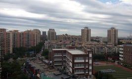 Valle feliz de Pekín Imagen de archivo