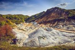 Valle Japón del infierno Imagenes de archivo