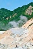 Valle sismicamente attiva nell'Hokkaido, Giappone Fotografie Stock Libere da Diritti