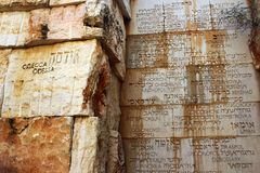 Vallei van Joodse Gemeenschappen van de Oekraïne in Jeruzalem, Israël royalty-vrije stock fotografie