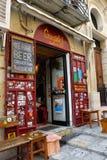 Valletta Cafe Entrance, Sidewalk Area, Outdoor Section, Malta, Travel Europe. Malta, November, 2017 - La Valletta cafe entrance with red double door and quaint Stock Images