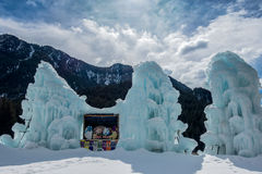 VALLEY DI FASSA, TRENTINO/ITALY - MARCH 26 : Melted Ice Sculptur Stock Image