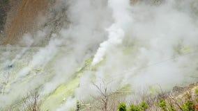 Valley volcanic of Owakudani, Hakone, Japan. stock video