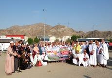 Vallfärdar gruppen på Jabal Thur Arkivfoton