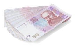 Valore nominale ucraino dei soldi 50 UAH Isolato su bianco Immagini Stock Libere da Diritti