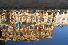 Valse spiegel Stock Afbeelding