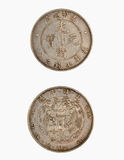 Valuta antica cinese più di 100 anni fa Fotografie Stock