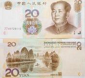 Valuta cinese Immagini Stock