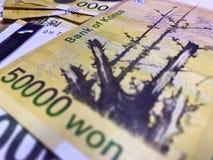 Valuta del Coreano dei soldi Immagini Stock