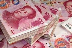 Valuta della Cina Immagini Stock