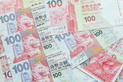 Valuta di Hong Kong Dollar Fotografie Stock Libere da Diritti
