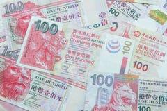 Valuta di Hong Kong Dollar Immagine Stock Libera da Diritti