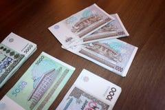 Valuta di Trukmenistan Fotografia Stock Libera da Diritti