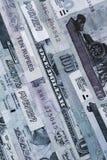 Valuta internazionale Fotografia Stock Libera da Diritti