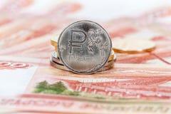 Valuta russa, rublo: banconote e monete Fotografia Stock
