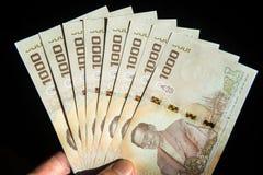 Valuta tailandese Fotografia Stock