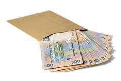 Valuta ucraina Fotografia Stock Libera da Diritti