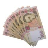 Valuta ucraina di hryvnia Fotografia Stock Libera da Diritti