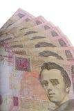 Valuta ucraina di hryvnia Immagine Stock Libera da Diritti
